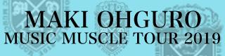 MAKI OHGURO MUSIC MUSCLE TOUR 2019